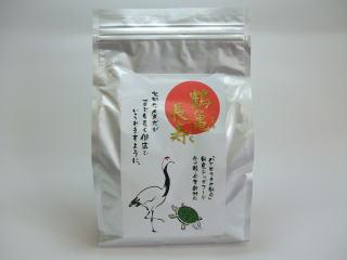 鶴亀長寿パッケージ1